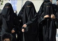 Arabia saudita saudi