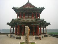 Pekin Tradicion milenaria